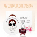 URBAN CITY UV Contact Cover Cushion SET (Bloom Rose Lip&Cheek  free tint) #23