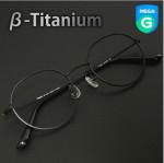 [R] [Temaru Eyewear] Blue Light Blocks Glasses Beta Titanium Glass Frame