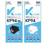 [R] K care Breathable Summer Mask KF94 (L)  50pcs