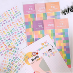 [R] GMARKET Hangeul stickers 1ea