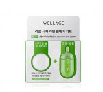 WELLAGE  Real Cica Calming One Day Kit