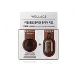 WELLAGE Real Gold collagen 1Day kit