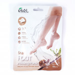 [SALE] EKEL Foot Peeling Pack 40g