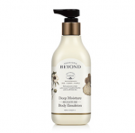 BEYOND Deep Moisture Signature Body Emulsion 450ml