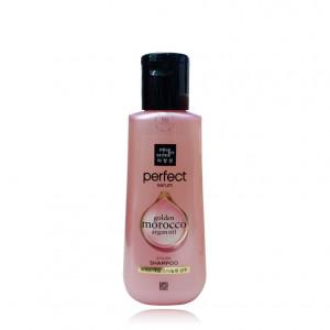 Mise-en-scene Perfect Serum Golden Morocco Argan Oil Shampoo 140ml