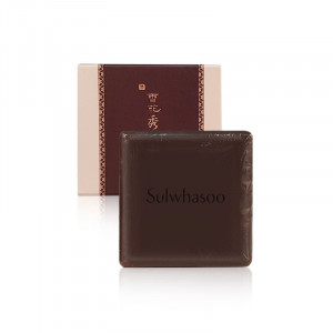 SULWHASOO Herbal Soap 50g