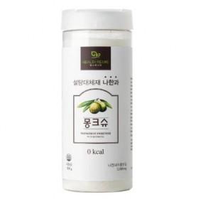 [R] Monkfruit Sweetner 200g
