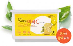 [SALE] IL-YANG PHARM Home Care Premium Vita C Mask 30sheets
