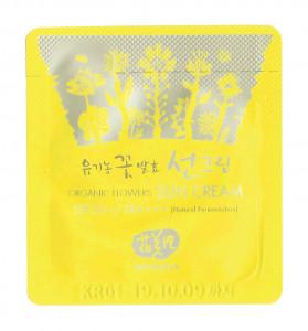 [S] WHAMISA Organic flowers Sun Cream Outdoor Activities SPF50+ PA++++ 1ml*10ea