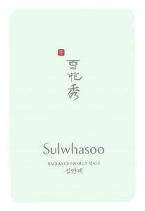[S] SULWHASOO Radiance Energy Mask 4ml*10ea