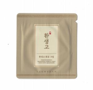 [S]  THE FACE SHOP Yehwadam Hwansaenggo Rejuvenating Radiance Cream 1ml*10ea