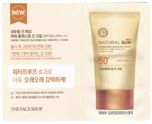 [S] THE FACE SHOP Natural Sun Eco Power Long Lasting Sun Cream SPF50 PA+++ 1.5ml*10ea