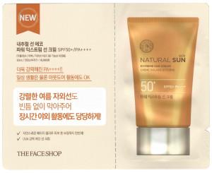 [S] THE FACE SHOP Natural Sun Eco Power Extreme Sun Cream SPF50+ PA++++ 1.5ml*10ea