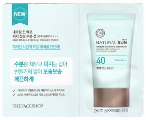 [S] THE FACE SHOP Natural Sun Eco Sebum Control Moisture Sun Cream SPF 40 PA+++ 1.5ml*10ea