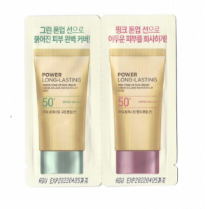 [GIFT] THE FACE SHOP Power Long-Lasting Tone Up Sun Dual