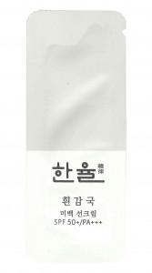 [S] HANYUL White Chrysanthemum Sun cream SPF 50+/PA +++ 1ml*10ea