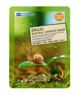 [Online Shop] FOOD A HOLIC 3D Natural Essence Mask [Snail]