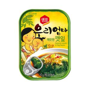 [F] SEMPIO Sesame Leaves in Soy Sauce 70g