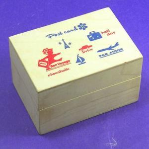 Chocoholic Bon Voyage Stamp Set