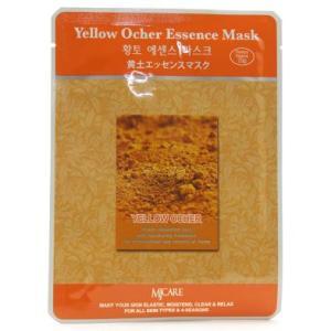 MJ CARE Essence Mask [Yellow Ocher]