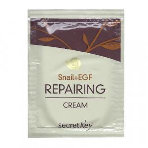[S] Secretkey Snail + EGF repairing cream 2g*10ea