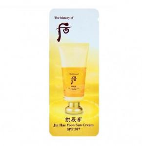 [S] Whoo Jin Hae Yoon Sun Cream SPF50+ 1ml*10ea