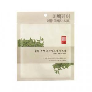 ILLIYOON Green Tea Brightening Mask 30ml