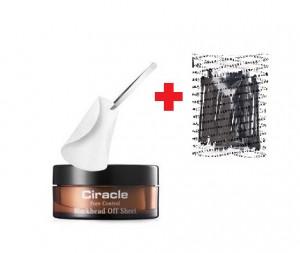 CIRACLE Pore Control Blackhead Off Sheet (35 SHEETS) +Gift swabs