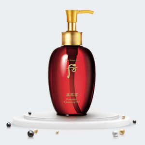 The history of Whoo Jinyulhyang Essential Cleansing Oil 200ml