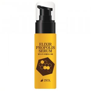 2SOL Elixir Propolis Serum 50ml