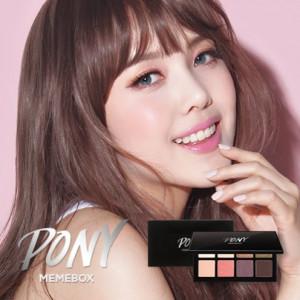 MEMEBOX PONY NEW Shine Easy Glam2 [8color eyeshadow palette]