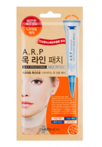 [SALE] Mediheal ARP Smoothing Neck Patch 1box(4pcs)