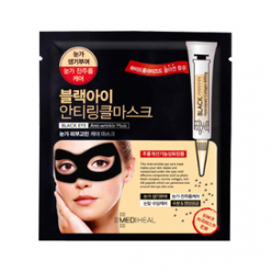 [SALE] MEDIHEAL Black Eye Anti-Wrinkle Mask (10ml*3pcs)