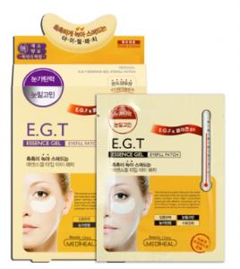 [SALE] Mediheal E.G.T Essence Gel Eyefill Patch 1box(5pcs)