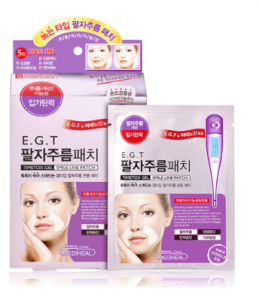 [SALE] MEDIHEAL E.G.T Smile Line Patch 1box(5pcs)