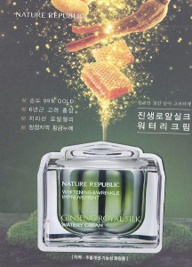 [S] NATURE REPUBLIC Ginseng Royal Silk Watery Cream 2ml *10ea