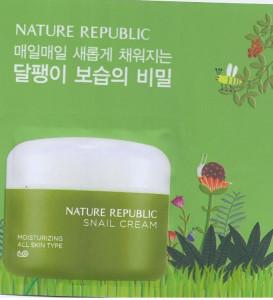 [S] NATURE REPUBLIC Snail Cream 2ml *10ea