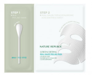 NATURE REPUBLIC Green Derma Real Gauze Peeling Mask (For Oily Skin) 28g