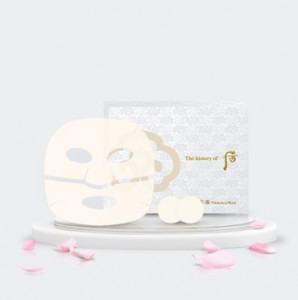 The History Of Whoo Gongjinhyang Seol Radiant White Ampoule Mask 8ea