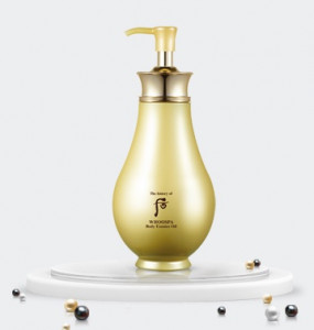[SALE] The History Of Whoo Spa Body Essence Oil 350ml