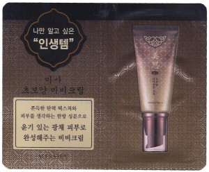 [S] Missha Cho Bo Yang BB Cream  2ml*10ea
