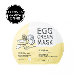 Too Cool For School Egg Cream Mask - Hydrtion 28g