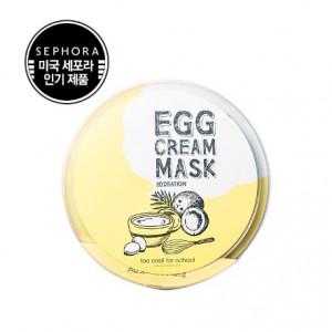 [E] Too Cool For School Egg Cream Mask Set 28g*5ea