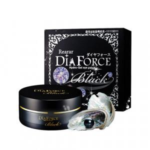 [SALE] REARAR DIAFORCE Hydro Gel Eye Patch Black 60ea