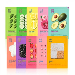 HOLIKAHOLIKA Pure Essence Mask Sheet 20ml