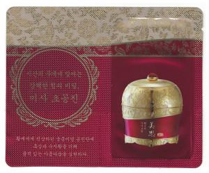 [S] Missha Misa Cho Gong-Jin Eye Cream 2ml*10ea