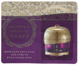 [S] Missha Misa Cho Gong-Jin Premium Cream 2ml*10ea