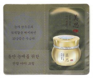 [S] Missha Geum seol giyun Eye Cream 2ml*10ea