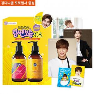 [W] THINK NATURE Body Care Set (Wanna_one Kang Daniel Photo Card Gift)