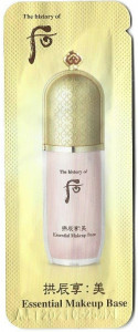 [S] The History of Whoo Gongjinhyang Mi Essential Makeup Base 1ml*10ea